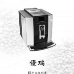E6中文說明書20161205-1