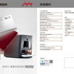 A1DM-0801