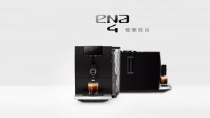 ENA4-01