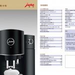 D6 DM中文版(定稿)