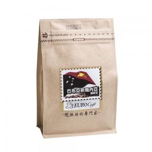 優瑞咖啡 新幾內亞