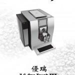 Z6說明書0617-1