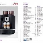 GIGA X8c_DM_1029_印刷A3-轉曲發包檔